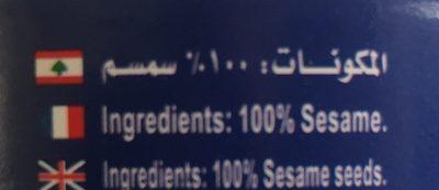 Crème De Sesame - Ingredientes