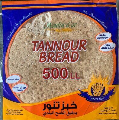 Tannour bread - نتاج - fr