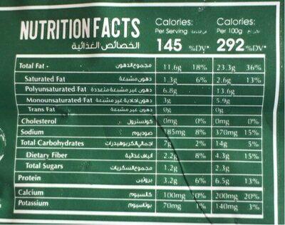 Hummus bi Tahina - حقائق غذائية - fr