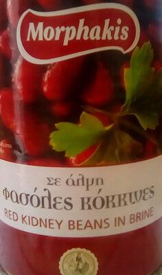 Red kidney beans in brine - Προϊόν - en