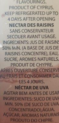 Grape nectar - គ្រឿងផ្សំ - en