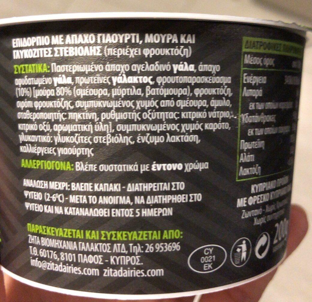 Super Protein 21g - Προϊόν - en