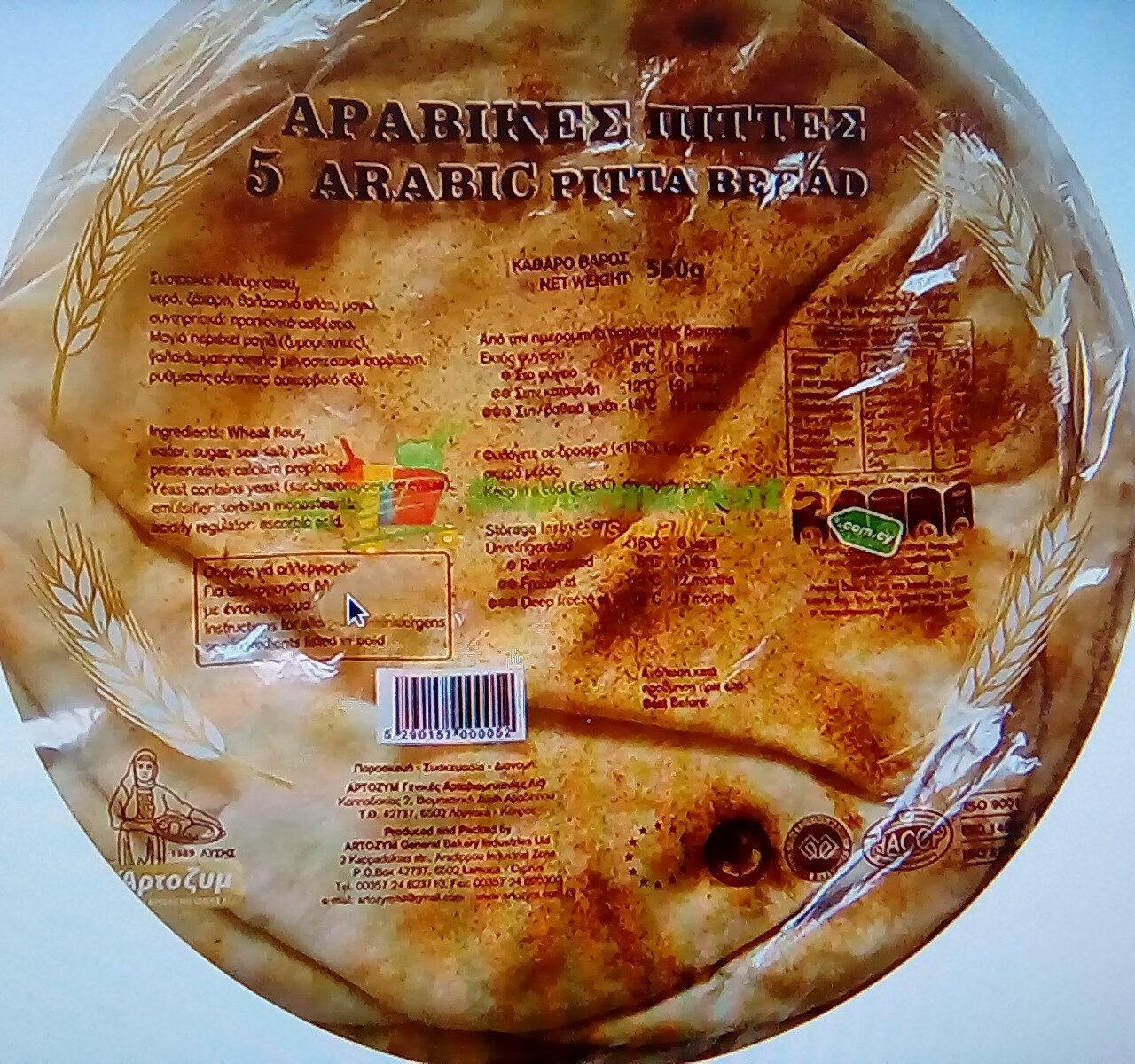 5 Arabic pitta bread - Product - en