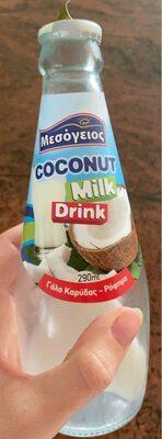Coconut milk drink - Προϊόν - fr