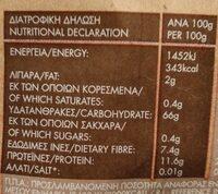 Organic wholemeal flour - Διατροφικά στοιχεία - fr