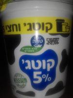 קוטג׳ 5% - מוצר