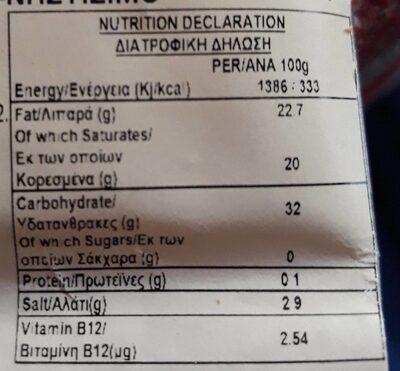 Cheese - Vegan - Grated Parmesan Flavour - Informations nutritionnelles - en