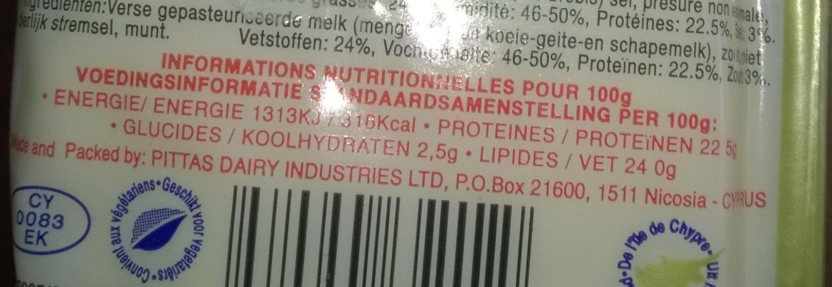 Halloumi (24% MG) - Informations nutritionnelles - fr