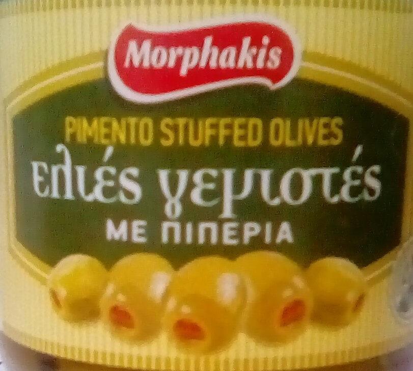 Pimento stuffed olives - Προϊόν - en