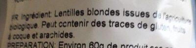 Lentilles blondes bio - Ingrédients