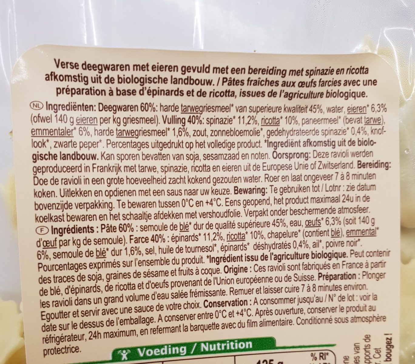 Ravioli epinard ricotta - Ingrédients - fr
