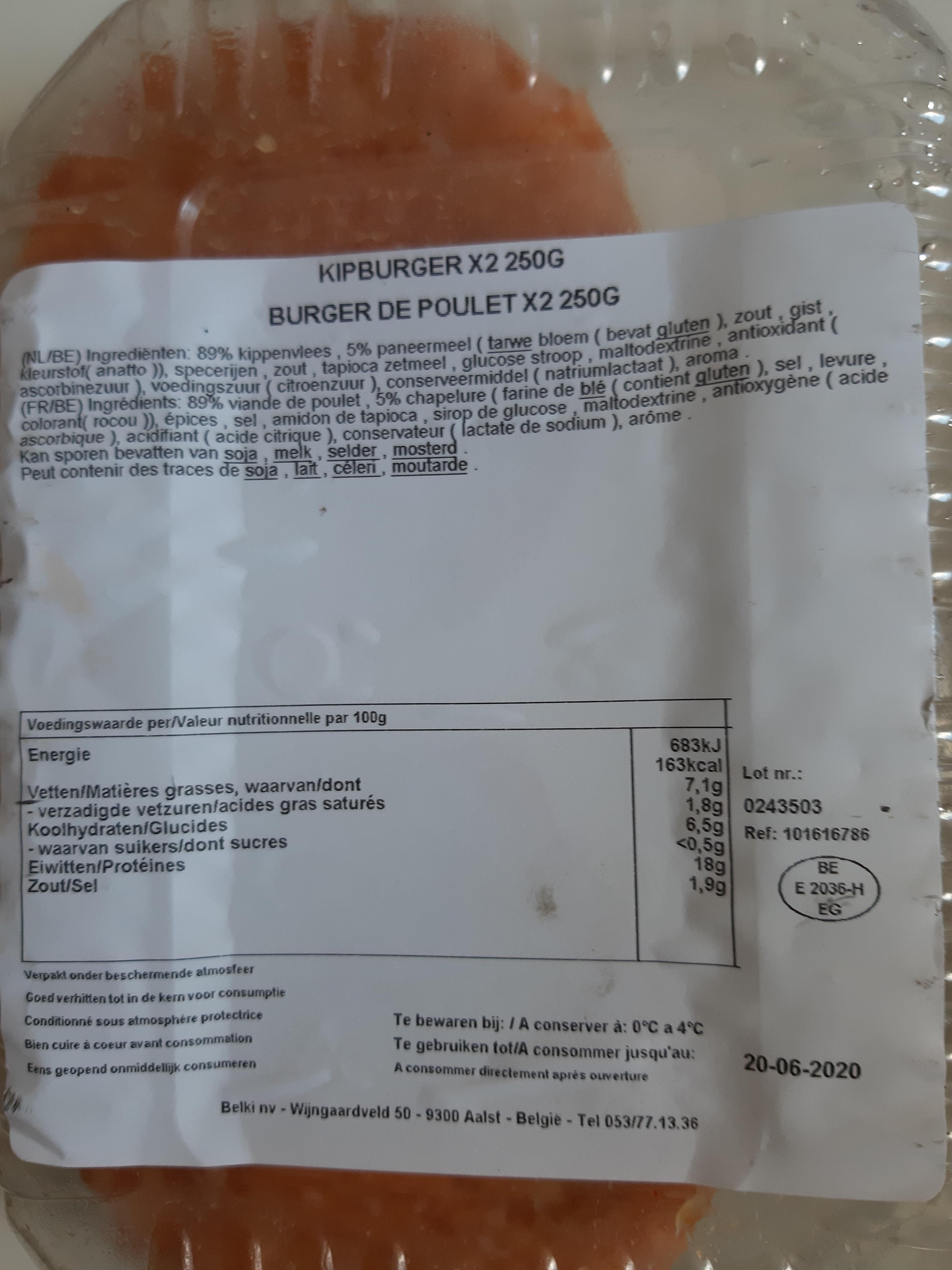 burger de poulet ×2 250g - Product - fr