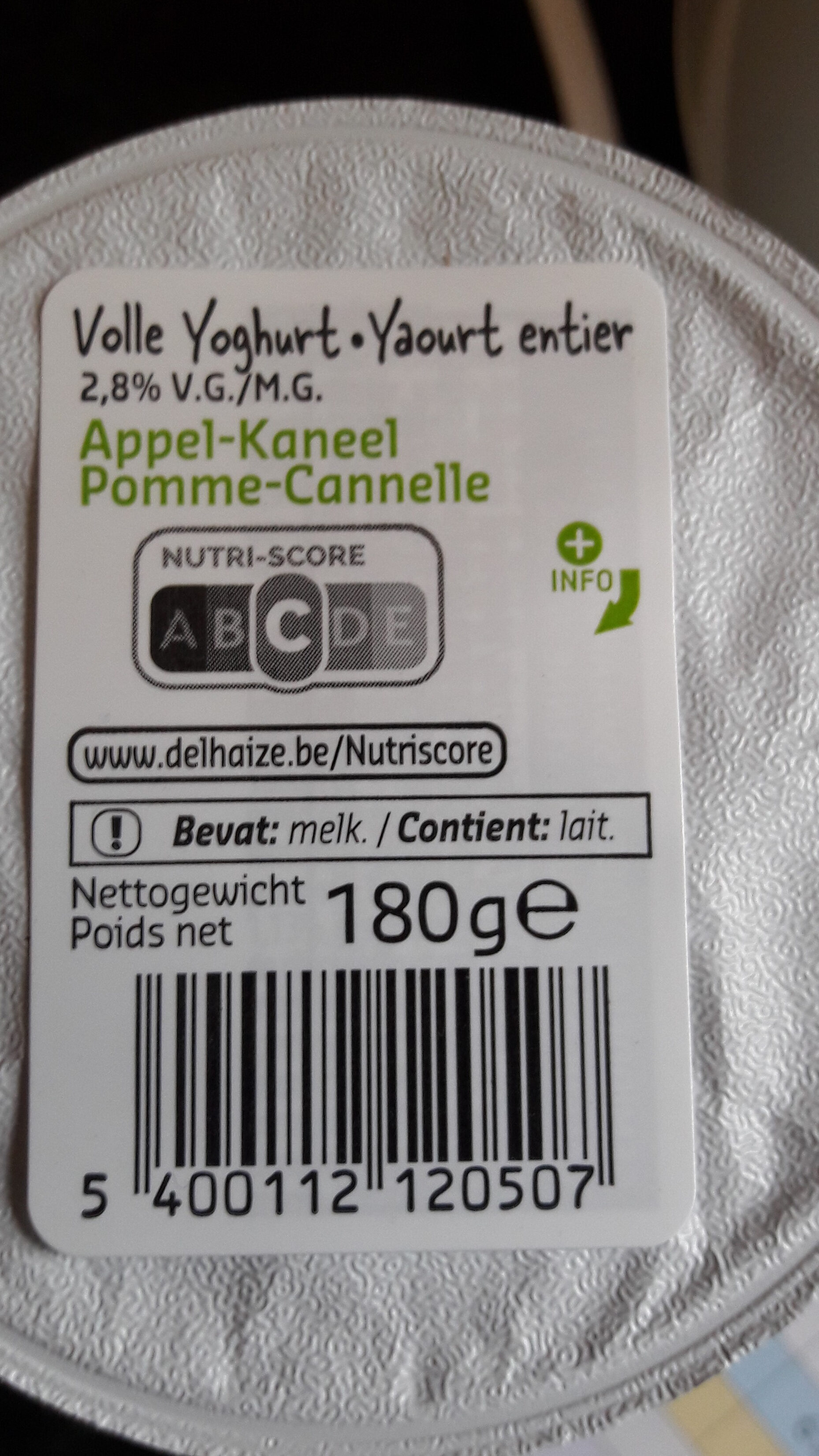 Yaourt Pomme Cannelle - Product - fr