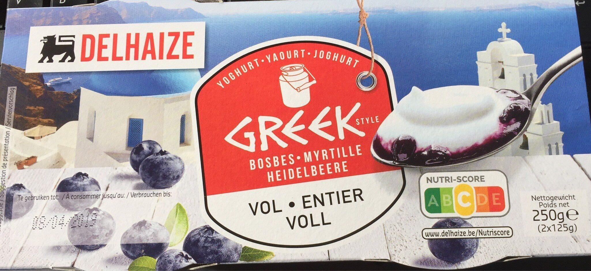 Greek - Product - fr