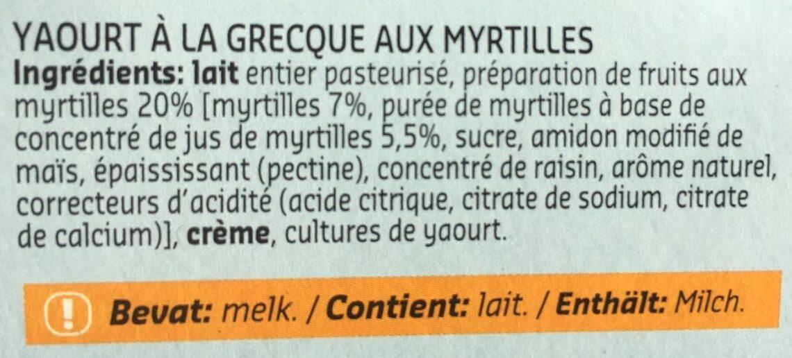 Greek - Ingrediënten - fr