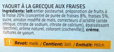 Delhaize Greek yoghurt fraise - Ingrediënten