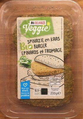 Spinat Käseburger - Product - fr