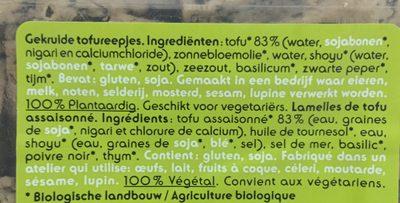 Lamelles de tofu assaisonnées - Ingrediënten