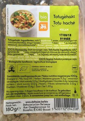 Tofu haché - Product - fr