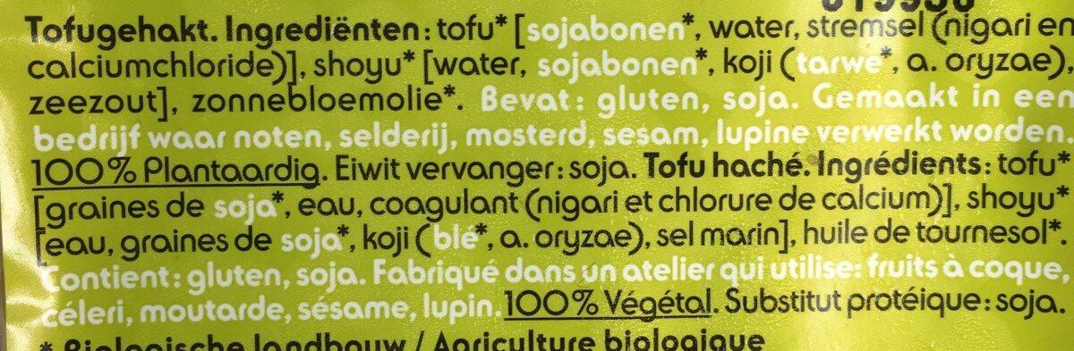 Tofu haché - Ingrediënten - fr