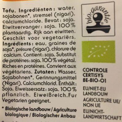 Tofu - Ingrediënten - fr