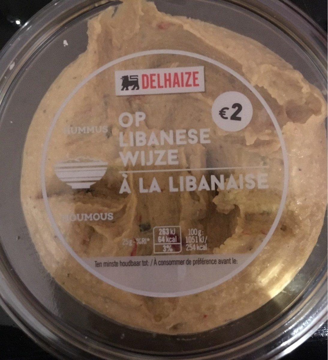 Hummus à la libanaise - Product