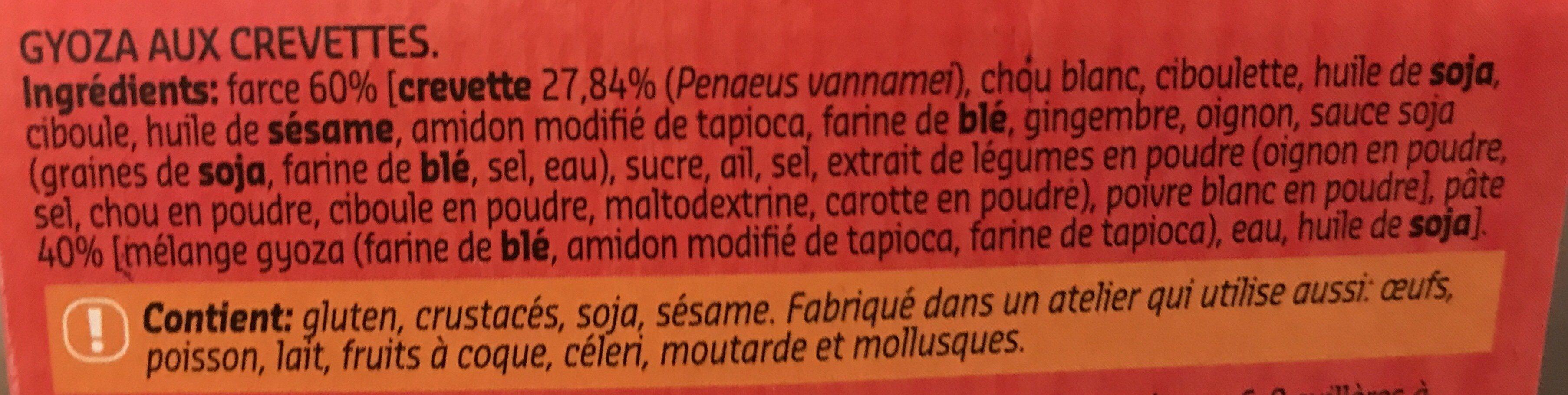 Gyoza crevettes - Ingredients - fr