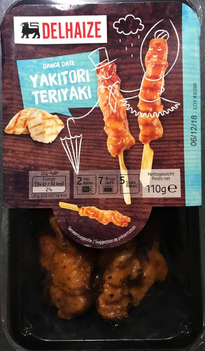 Yakitori Teriyaki - Product