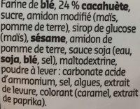 Yoshino Mix, Würzig umhüllte Erdnüsse, Cacahuètes ... - Ingredients
