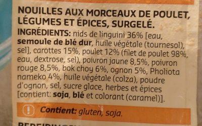 Nouilles Orientales au poulet et légumes - Ingrédients