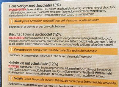 Biscuits auw flocons d'avoine - Ingrediënten - en