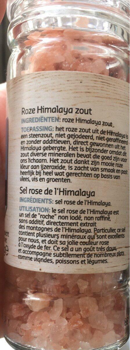 Sel rose de l'Himalaya - Ingredients - en