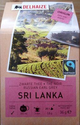 Russian earl grey Sri Lanka - Производ - sr