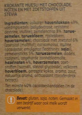 Granola chocolat & noisettes - Ingrediënten - nl