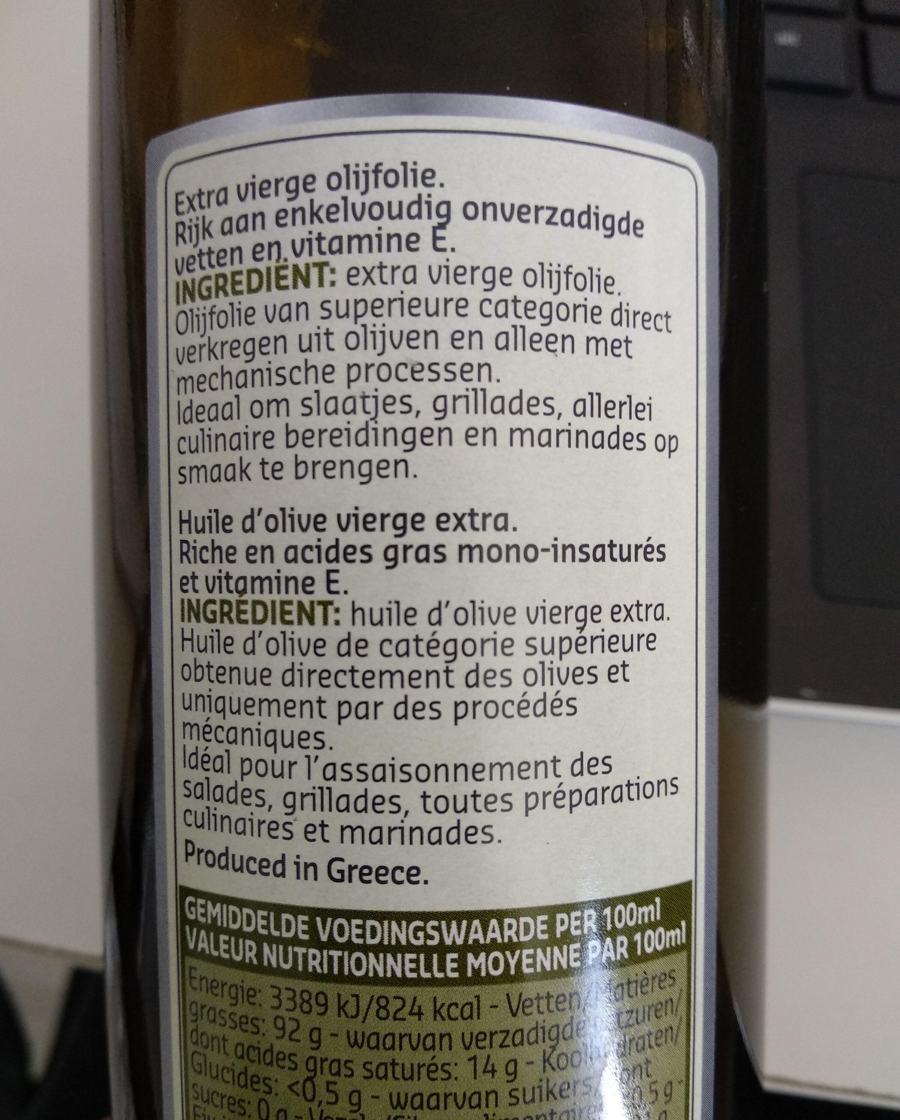 Extra vierge olijfolie - Ingrediënten - nl