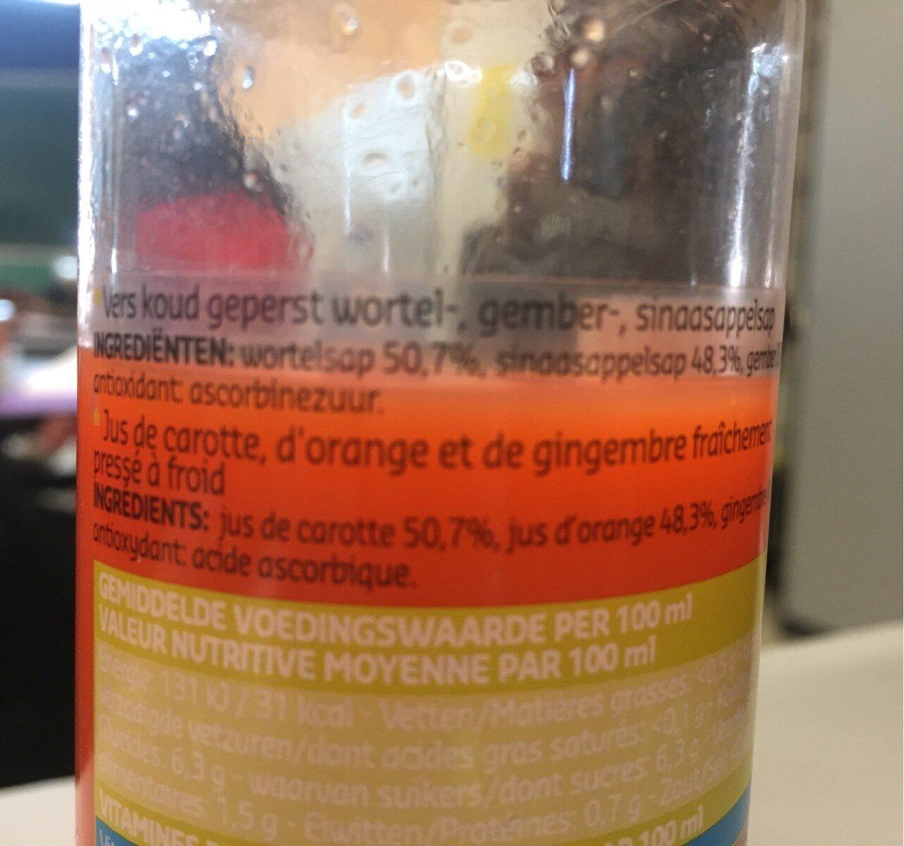 Juice cold pressed carotte orange et gingembre - Ingrediënten - fr