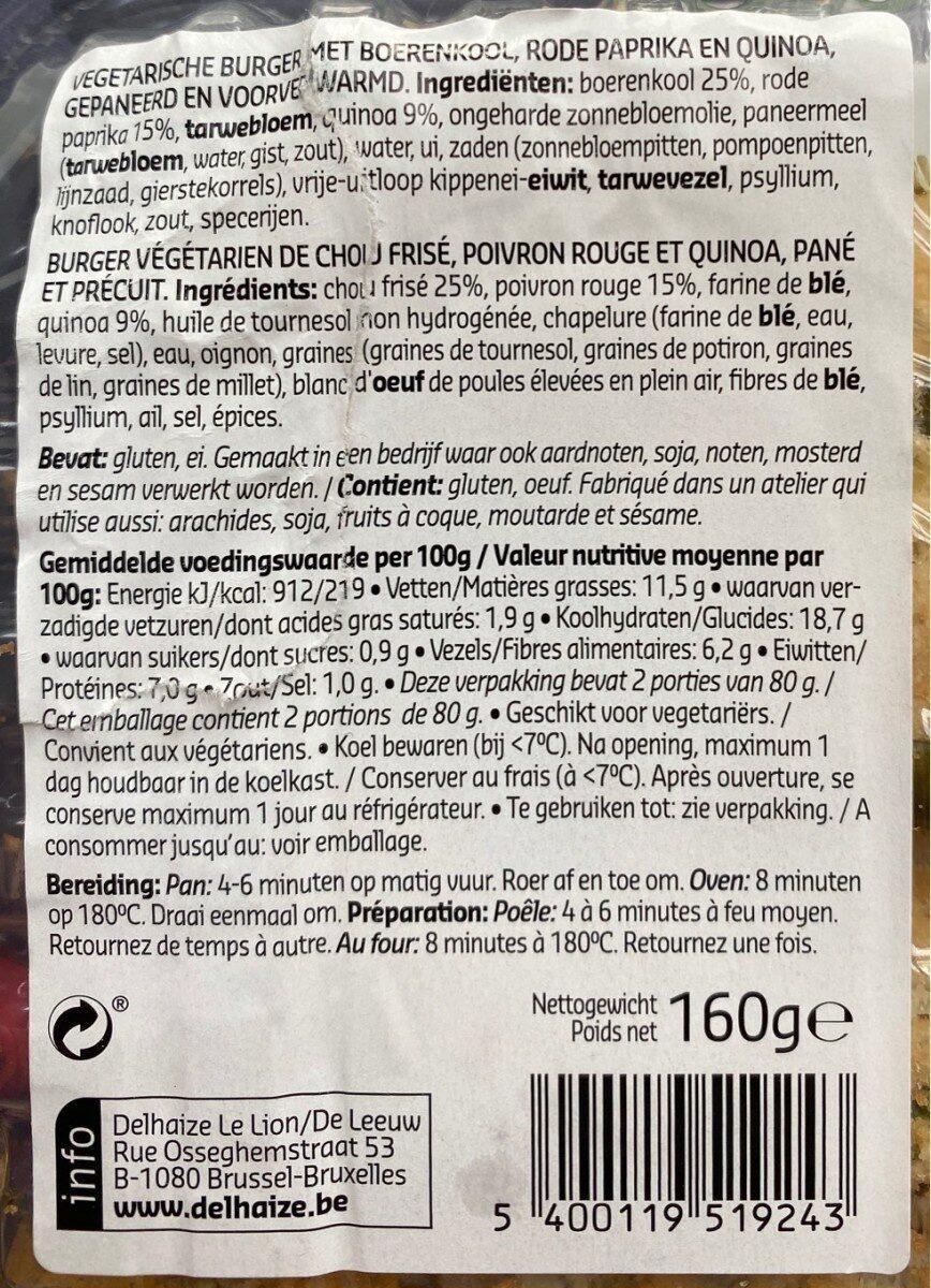 Veggie quinoa burger - Voedingswaarden