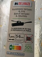 Boeuf teryaki & nouilles - Product - fr
