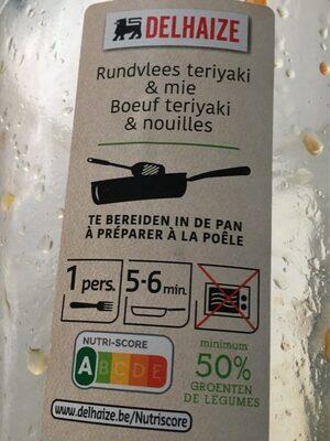 Boeuf teryaki & nouilles - Product