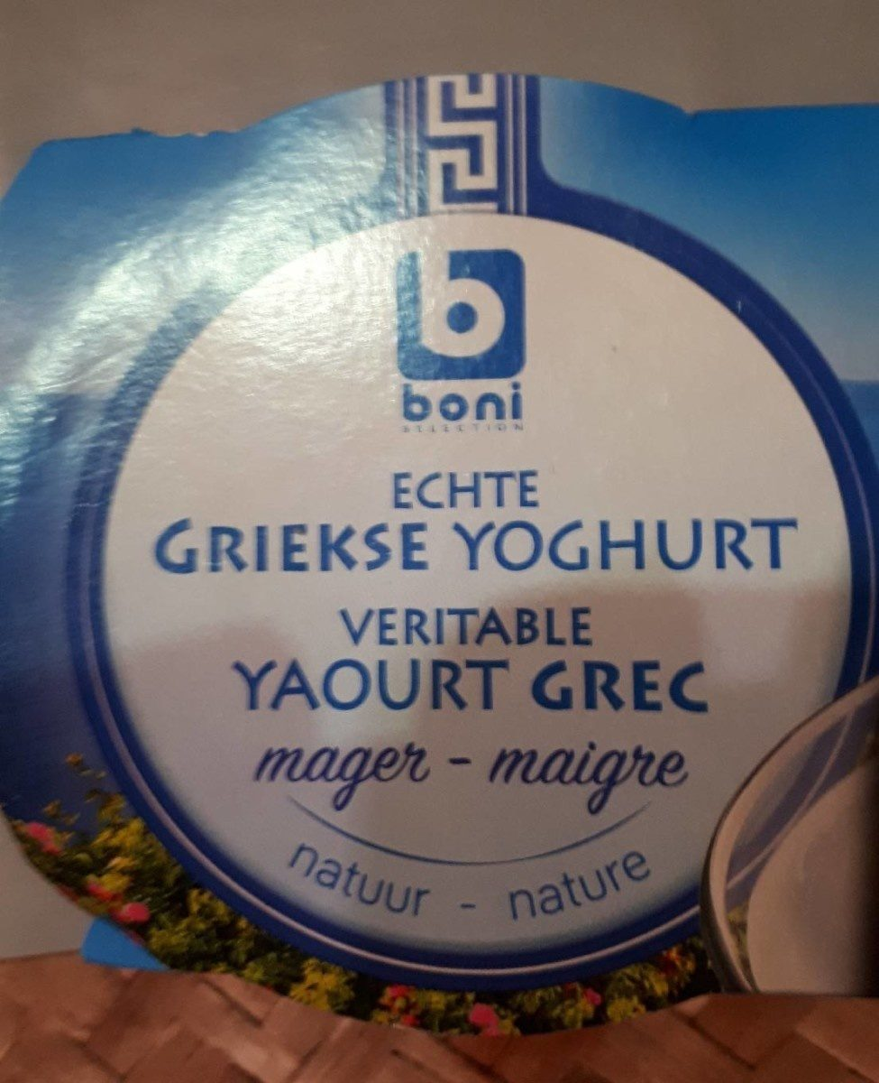 Magere griekse yoghurt - Product