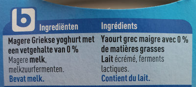 Magere griekse yoghurt - Ingrediënten