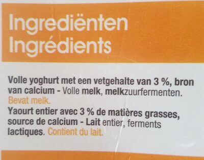 Yaourt entier - Ingredients - fr