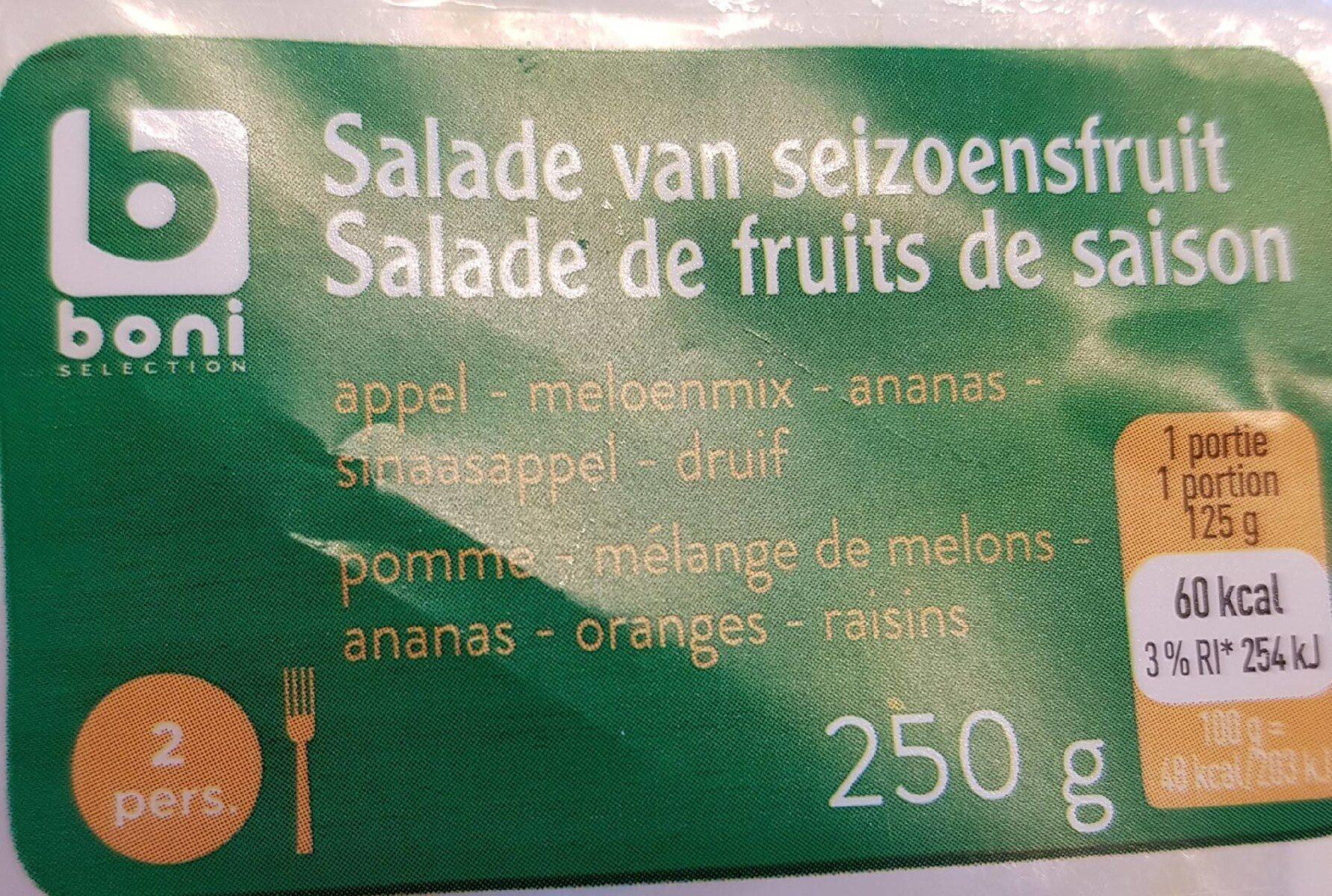 Salade de fruits de saison - Produit