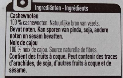 Noix de cajou nature - Ingredients - en