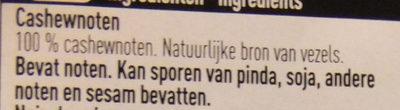 Noix de cajou nature - Ingrediënten - nl