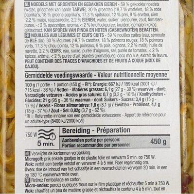 Singapore Noodles - Informations nutritionnelles - fr