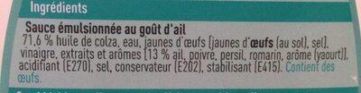 Pita sauce - Ingrédients - fr