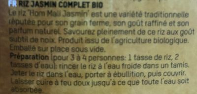 Riz jasmin complet - Ingrédients - fr
