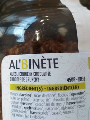 Muesli crunchy chocolaté - Ingredients