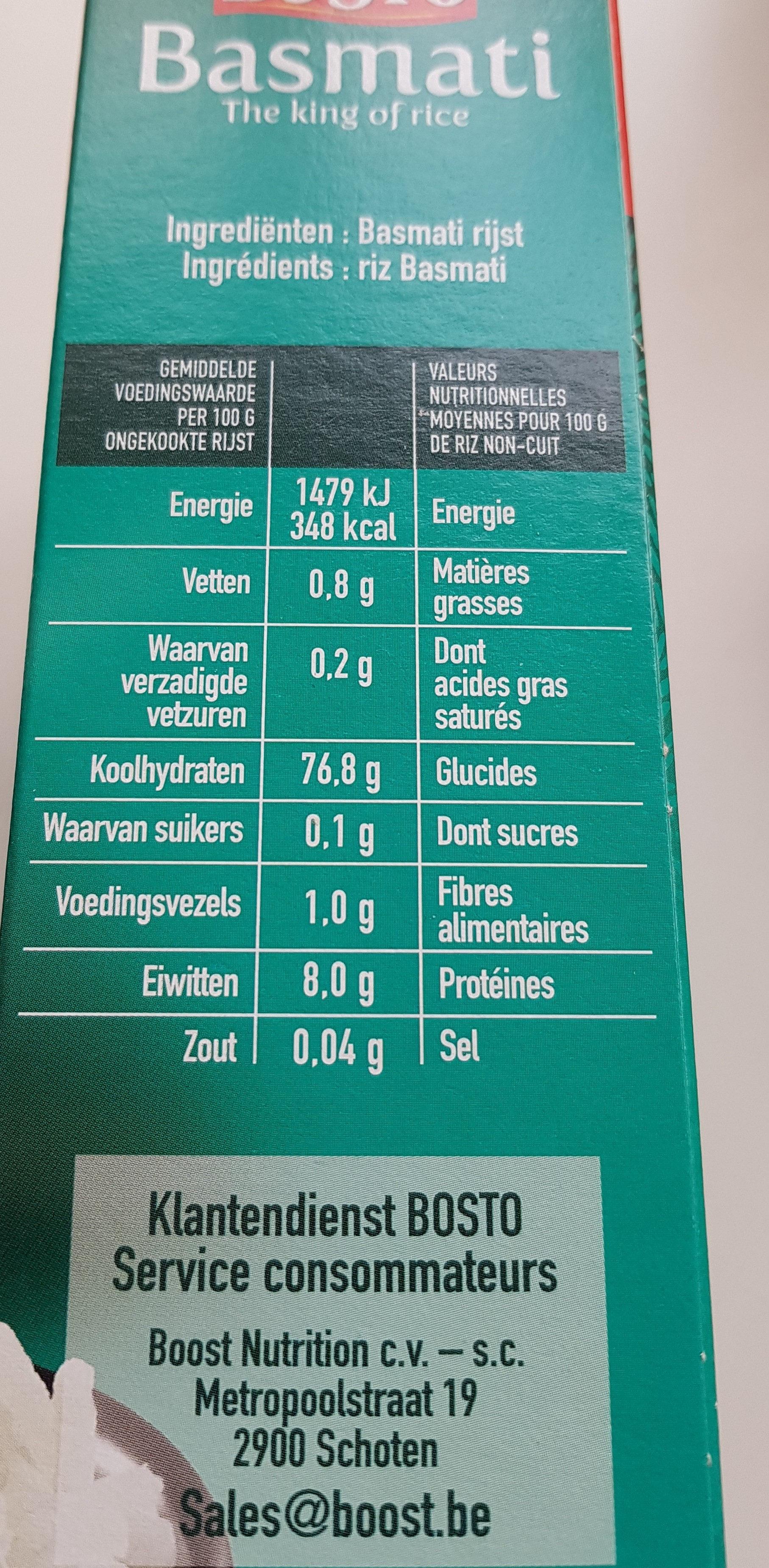 Riz Basmati - Voedingswaarden
